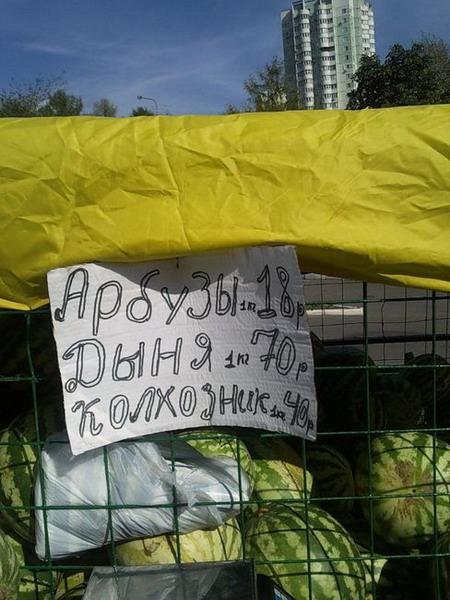 назад в рабство)))