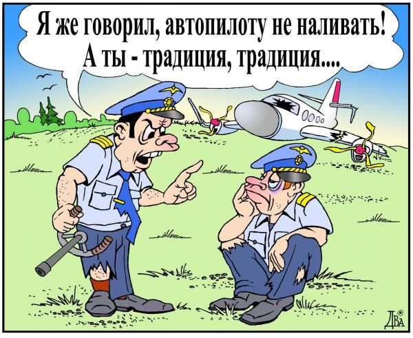 http://tomatoz.ru/uploads/posts/2011-02/1298321497_karikatura637.jpg