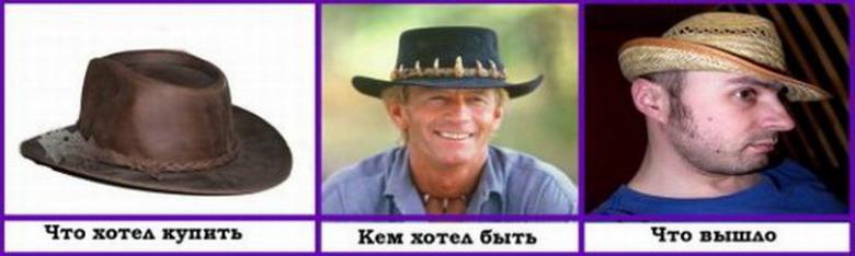 http://tomatoz.ru/uploads/posts/2011-04/1301992064_1301812285_1301744690_want_04_resize.jpg