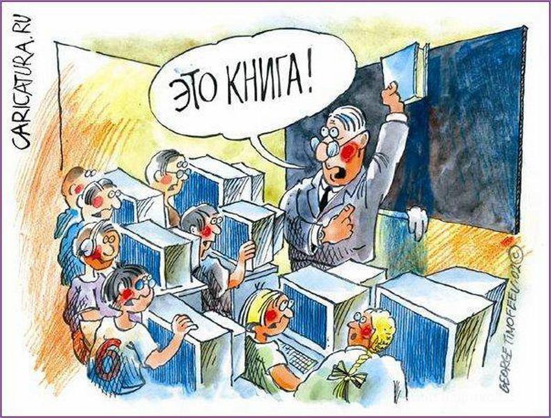 http://tomatoz.ru/uploads/posts/2012-01/1327733535_1327621284_s_853cff84034f0e3187bcd6c86b62cb4c_resize.jpg