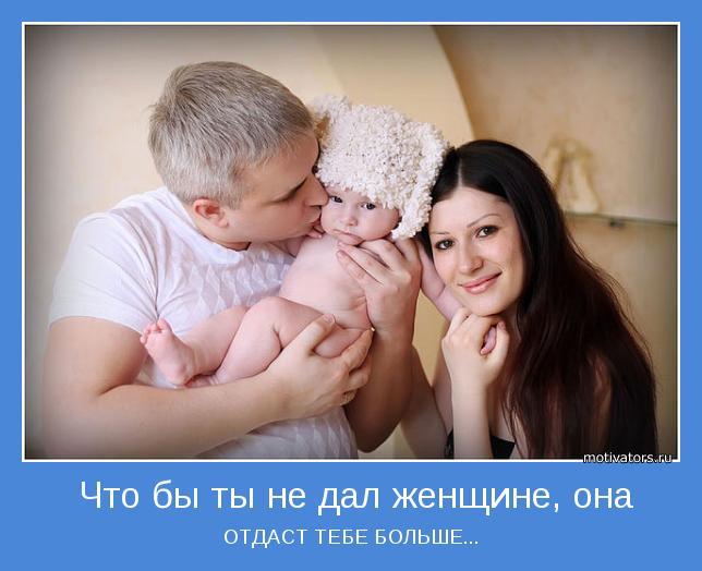 Цитаты про мужчину ребенка
