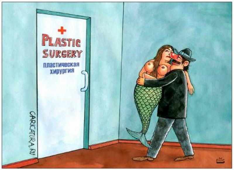 Открытка пластическому хирургу 85