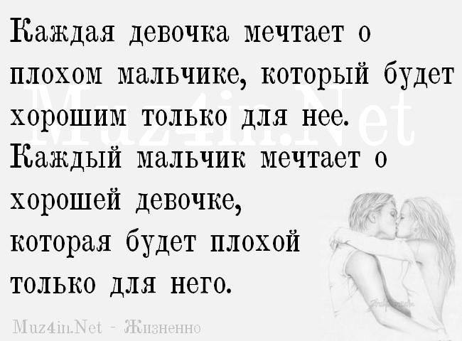 http://tomatoz.ru/uploads/posts/2012-03/1331572065_267_343.png