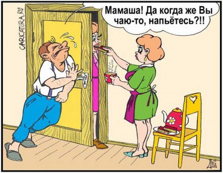 telefoni-tomsk
