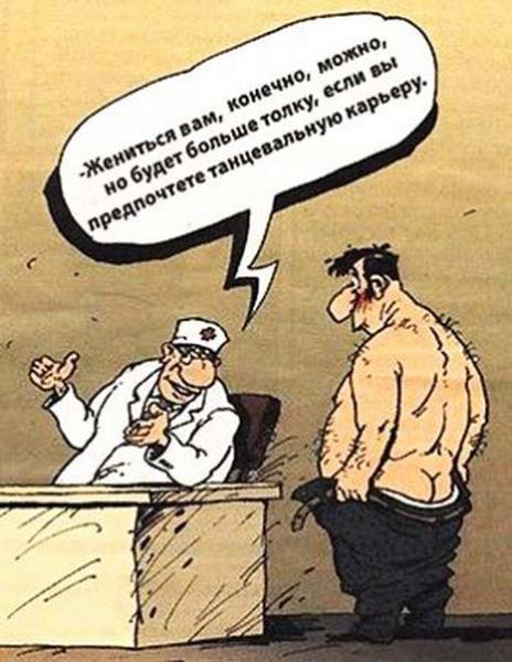 kto-bil-u-seksopatologa