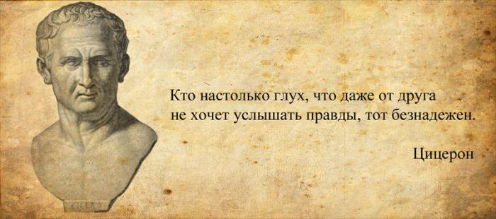 http://tomatoz.ru/uploads/posts/2012-04/1335282013_234_slova-0020.jpg