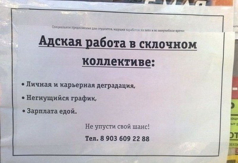 http://tomatoz.ru/uploads/posts/2012-06/1339062240_ad-11-27_resize.jpg
