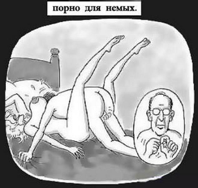 video-seks-s-kaem