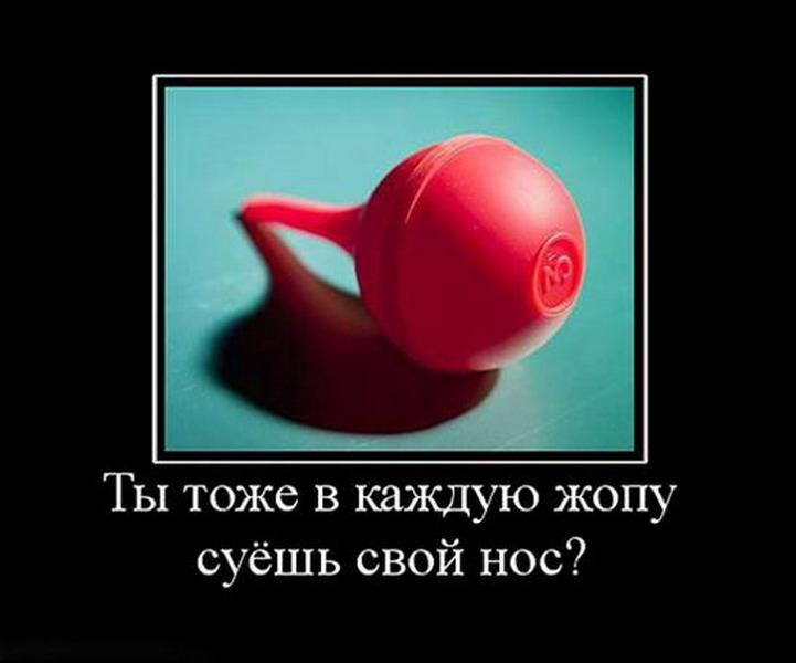 russkoe-porno-s-bolshimi-chlenami-doma