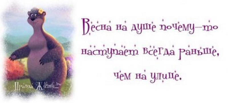 http://tomatoz.ru/uploads/posts/2013-04/1367054190_1366044962_ijfodsqyj0q_resize.jpg