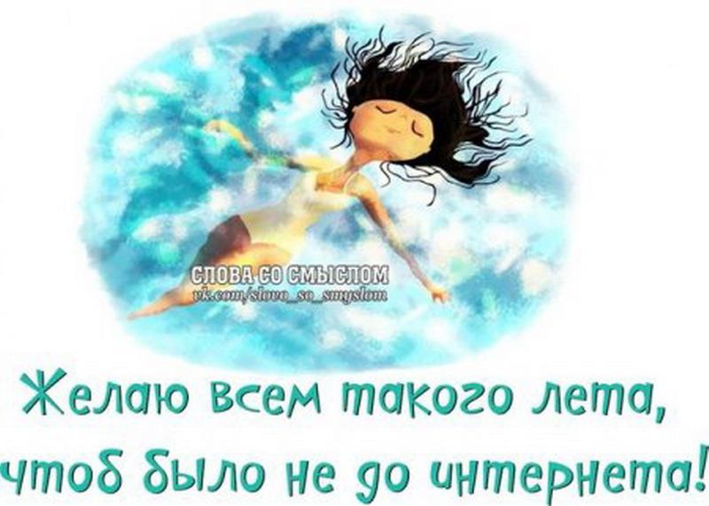 http://tomatoz.ru/uploads/posts/2013-06/1370421561_1370325837_x2qr9yjaifm_resize.jpg