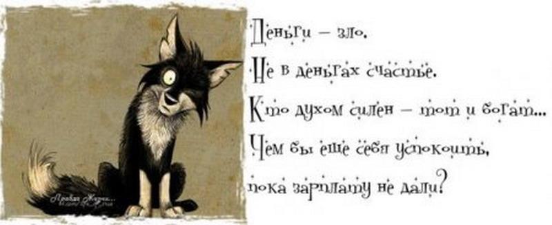 http://tomatoz.ru/uploads/posts/2013-06/1371669107_1371631714_hga-9nxvfqw_resize.jpg