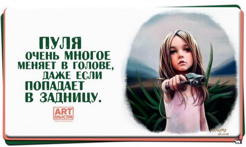 http://tomatoz.ru/uploads/posts/2013-09/1379788935_1379674232_96526647_large_2541812_it9de3vx9mo_resize.jpg