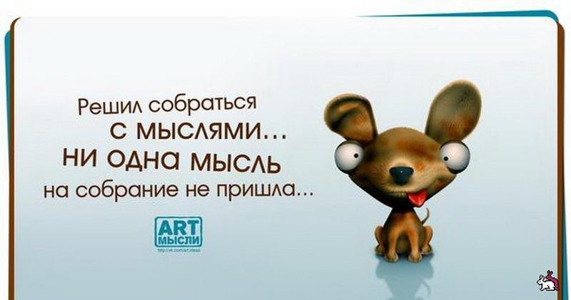 http://tomatoz.ru/uploads/posts/2013-09/1380382080_1380281380_1358751977_hgequelhu90_resize.jpg