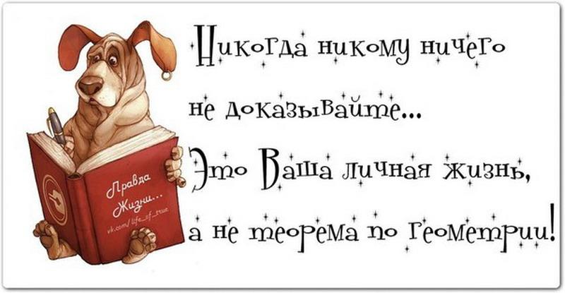 http://tomatoz.ru/uploads/posts/2013-12/1386063137_6e7930365da5391fd88075a3bc8d847f_resize.jpg