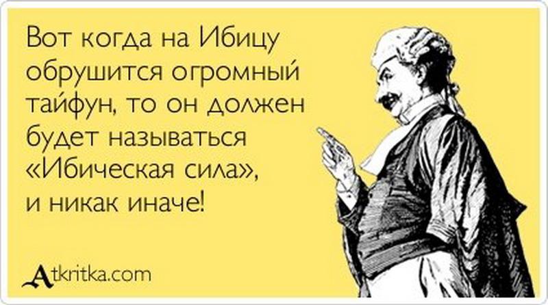 Анекдот Про Алексея