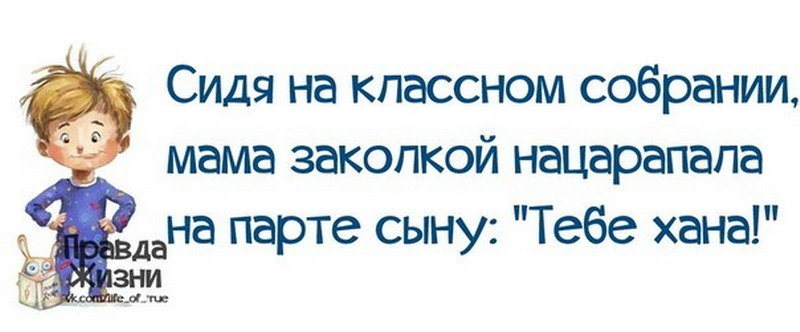 http://tomatoz.ru/uploads/posts/2014-01/1390713666_109389458_large_10_resize.jpg