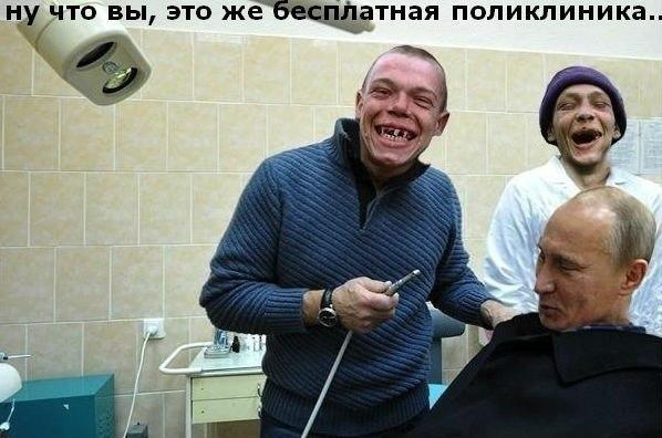 "Янукович хотел замаскировать свое бегство под ""президентский тур"", - The New York Times - Цензор.НЕТ 1801"
