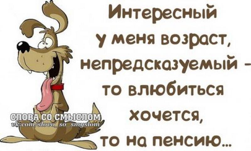 http://tomatoz.ru/uploads/posts/2014-03/1393815172_1393658673_fseen2kvi9s_resize.jpg
